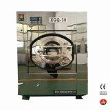 세탁기 갈퀴 장비 /Heavy 의무 세척 장비 30kgs