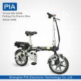 12インチ48V 250W折る都市電気バイク(ADUD-40BK)