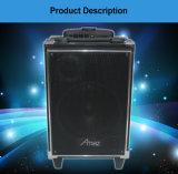 Перезаряжаемые диктор вагонетки Karaoke с хорошей батареей 8 дюймов