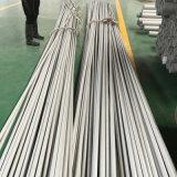 Acier inoxydable ASTM TP321h tuyaux sans soudure à l'API (KT643)