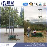 Plate-forme de forage hydraulique portative de puits d'eau/machine de creusement de Borewell petite saleté