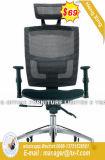 Эргономичная Мебель металлическая сетка высокого Back Office стул (HX-ГГ087B)