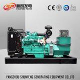 375kVA 300kwはTUVのタイプCummins力のディーゼル発電機セットを開く