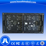 En el interior de un sistema fiable de P4 a todo color de pared LED SMD2121