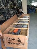 2,2 m Banner Flex de grande formato para impressão digital Impressora UV da Máquina