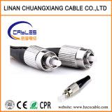 Оптоволоконный кабель патч шнур FC-FC единый режим