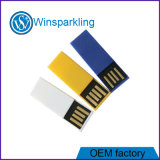 自由なロゴ小型USBクリップUSBのメモリ棒