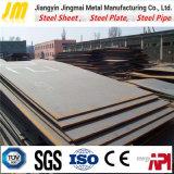 Структура здания стальную пластину A36/A710/М400 износ пластины