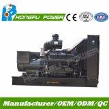 205kVA abrem/silencioso/potência/Genset elétrico/Diesel com motor Sc7h250d2/185kw de Shangchai