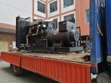パーキンズエンジンまたはディーゼル機関を搭載する1500kw/1875kVA発電機