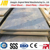 S355J0wp выветривание стальную пластину выветривание коррозионностойкой стали