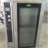 Matériel électrique automatique de cuisine de la vente 2017 chaude pour le pain/biscuit de traitement au four