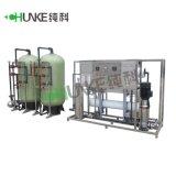 Sistema RO equipamento de filtragem de água de osmose inversa (CK-RO-6000L)