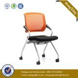 人間工学的デザイントレーニング部屋のオフィスの椅子(NS-5CH015)