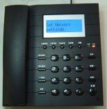 De Telefoon VOIP van Skype USB (yt-809)