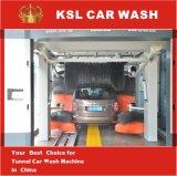 自動高速車の洗濯機のトンネル機械