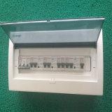 실내 거치된 모형 낮은 전압 방수 실내 배전판 스위치 박스