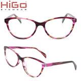 女性型の方法アセテート市販ガラスフレームのゆとりレンズの接眼レンズ
