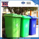 صنع وفقا لطلب الزّبون بلاستيكيّة منتوجات خارجيّة صناعيّة نفاية علبة بلاستيكيّة [وست بين] حقنة [موولد]