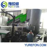 재생하는 & 작은 알모양으로 하기 기계 플라스틱 PP PE LLDPE HDPE 정지하 마스크 절단