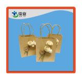 Красивый элегантный высококачественный подарочный пакет/Индивидуальные мешок