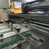 Glueless / Hot / BOPP Machine de laminage thermique (lamination)