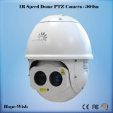 Home Security 36X Laser IR Speed ​​Dome PTZ Camera