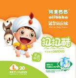 最もよい価格の赤ん坊のおむつを中国製抜きなさい