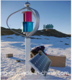 600W de Turbogenerator van de Wind van de magneet met 1m/S StartWind