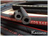 Boyau en caoutchouc boyau normal/R17 de SAE de pétrole hydraulique de tresse de fil d'acier R16
