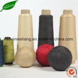 Hilados de alfombra de seda 100% Tussah en color marrón dorado