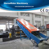 PE Side Force Feeder Pelletizing Line