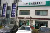 ABC-grüner zusammengesetzter Panel-Aluminiumgebrauch für Externel Wand-Dekoration