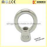 Écrou à oeil de levage en acier inoxydable de haute qualité DIN580