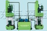 Presse à briqueter Y83-200 hydraulique