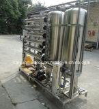 販売またはオゾン発電機の水処理のための1500lph水処理設備