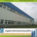 鉄骨構造のセリウムISOの工場建物