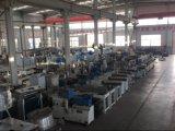 300L高速化学薬品のミキサーの粉のミキサー機械
