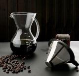 高品質のフィルターが付いているガラスコーヒー鍋のコーヒーやかん