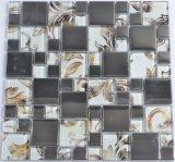 Mosaico del vidrio de la piscina