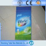 粉末洗剤のためのPPによって編まれる袋