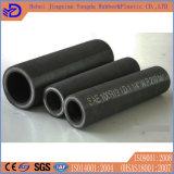 Flexible transparent du boyau hydraulique de tube