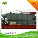 レストランの排水処理装置、分解された空気浮遊