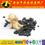 気体吸着のためのCtc 60の石炭をベースとする円柱状の作動したカーボン4mm