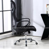 Rl880新しいモデル競争様式のオフィスの椅子の安い価格