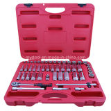 Горячий комплект инструмента гнезда автоматического ремонта Selling-50PCS профессиональный