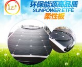 100W ETFE Flexible Bendable Sunpower Solar Panel Module