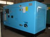 50kw/62.5kVA Yanmar Power Generator (HF50Y2)