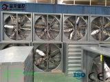 La volaille de serre chaude renferment le ventilateur d'extraction centrifuge avec du CE