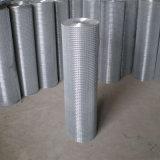 高品質のステンレス鋼のロールの溶接された金網